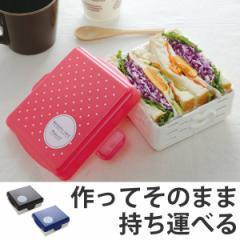 お弁当箱 サンドイッチケース わんぱくサンドMogu×2 折り畳み式 ( サンドウィッチケース ランチボックス お弁当グッズ コンパクト収