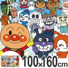 レジャーシート L 2〜3人用 アンパンマン 子供用 キャラクター ( レジャーマット ピクニックシート ピクニックマット 子供 子供用