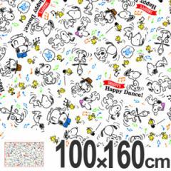 レジャーシート L 2〜3人用 スヌーピー 子供用 キャラクター ( レジャーマット ピクニックシート ピクニックマット SNOOPY 子供 子