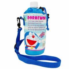 ペットボトルホルダー 肩掛けベルト付き ドラえもん 500ml用 キャラクター ( ペットボトルケース ペットボトルカバー 子供用 ドラエ