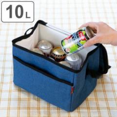 クーラーボックス ソフトクーラーバッグ 10L コンパクト ショルダーベルト付き ( 保冷バッグ クーラーバッグ 保冷 保冷ランチバッグ