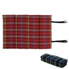 レジャークッション タータンチェック おでかけ座布団 ( 折りたたみ 携帯用 マット アウトドア )