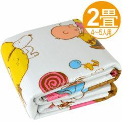 レジャーシート クッションマット スヌーピー 2畳サイズ 4〜5人用 バッグ付 ( クッションシート ピクニックシート ピクニックマッ