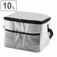 クーラーボックス ソフトクーラーバッグ アルミ 10L 小型 ショルダーベルト付き ( 保冷バッグ 冷蔵ボックス 折りたたみ コンパクト