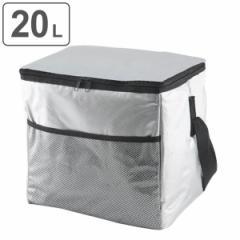 クーラーボックス ソフトクーラーバッグ アルミ 20L ショルダーベルト付き ( 保冷バッグ 冷蔵ボックス 折りたたみ コンパクト )