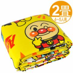 レジャーシート クッションマット アンパンマン ふんわりレジャーシート 2畳サイズ 4〜5人用 バッグ付 ( クッションシート ピクニ