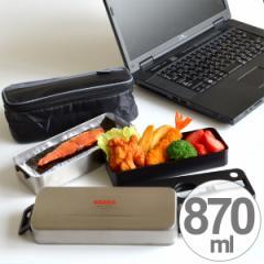お弁当箱 ランチボックス ステンレス製 2段 バッグ付き 870ml 箸付き ( 弁当箱 ステンレス 男子 大容量 スリム 保冷ケース付き メ