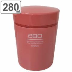 特価 保温弁当箱 スープジャー ランタス スープボトル 保温 保冷 280ml ( フードポット 弁当箱 お弁当箱 ランチボックス ステンレス 弁