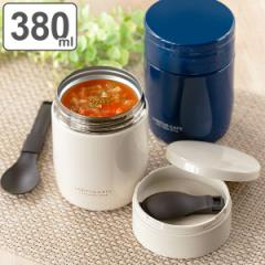 弁当箱 フードポット スープジャー ランタス スープボトル L 380ml カトラリー付き ( スープポット スプーン付き フードポット 保温 保