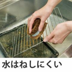 はねないタワシ 小型 ( たわし 束子 キッチン シンク 台所 掃除 清掃 )