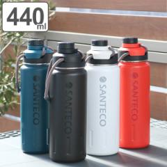 水筒 ステンレス 直飲み SANTECO サンテコ K2 スポーツボトル 440ml ( 保温 保冷 ステンレスボトル ボトル マイボトル マグボトル タフ