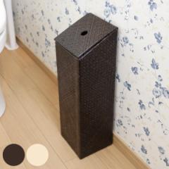 トイレットペーパーストッカー パンダン トイレットペーパー 収納 ストッカー ( トイレットペーパー収納 トイレ 隙間収納 隙間 ペーパー