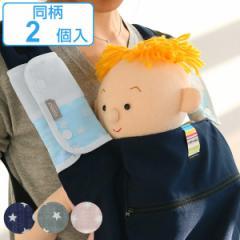 よだれカバー ショルダーカバー パイル&ガーゼ 日本製 ( よだれパッド 抱っこひも カバー よだれ 日本エイテックス ベビー 赤ちゃん 抱