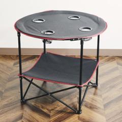 折りたたみ アウトドアテーブル テーブル 机 簡易テーブル ( 送料無料 シンプル 折り畳み コンパクト 持ち運び 収納棚付き コップホルダ
