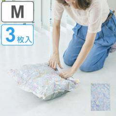 圧縮袋 衣類 ボタニカル M3枚セット 衣類袋 衣類用収納 ( 収納 旅行袋 3枚入り 収納袋 押すだけ 日本製 出張 クローゼット 衣替え 押入