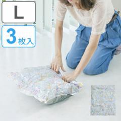 圧縮袋 衣類 ボタニカル L3枚セット 衣類袋 ( 衣類用収納 収納 旅行袋 3枚入り 収納袋 押すだけ 日本製 出張 クローゼット 衣替え 押入