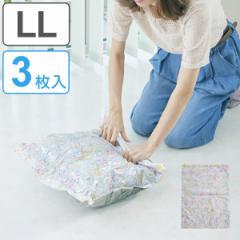 圧縮袋 衣類 ボタニカル LL3枚セット 衣類袋 ( 衣類用収納 収納 旅行袋 3枚入り 収納袋 押すだけ 日本製 出張 クローゼット 衣替え 押入
