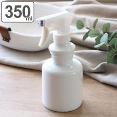スプレーボトル スプレー ラシプーロ 陶器 ( スプレー容器 ボトル 洗剤 詰替え容器 詰め替え 簡単 除菌 アルコール アロマスプレー 消臭