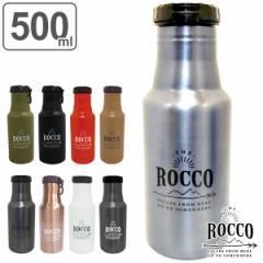 水筒 直飲み ステンレス マグボトル ロッコ ワンタッチボトル 500ml ( ボトル 魔法瓶 保温 保冷 ステンレスボトル ステンレスマグボトル