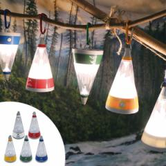 ランタン ルーモ マウンテンライト 7way ランプ 懐中電灯 ( 吊下げランプ LEDライト アウトドア用品 キャンプ アウトドア 防災 非常時