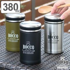 保温弁当箱 フードジャー ロッコ フードコンテナ 380ml ( 保温 保冷 フードコンテナ スープジャー 真空二重構造 弁当箱 ランチジャー ス