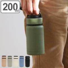 水筒 直飲み ステンレス ROCCO TO-GOボトル スリム 200ml ( 保温 保冷 コンパクト ステンレスボトル ダイレクトボトル ステンレス製 ミ