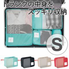 トラベルポーチ トラベルバッグ くるくる収納BOX ポーチ (S) ( 旅行ポーチ 旅行用バッグ インバッグ 収納ポーチ 仕分け ポーチ スー