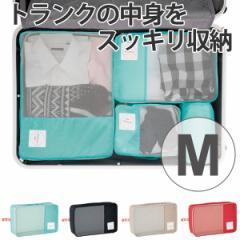 トラベルポーチ トラベルバッグ くるくる収納BOX ポーチ (M) ( 旅行ポーチ 旅行用バッグ インバッグ 収納ポーチ 仕分け ポーチ スー