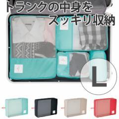 トラベルポーチ トラベルバッグ くるくる収納BOX ポーチ (L) ( 旅行ポーチ 旅行用バッグ インバッグ 収納ポーチ 仕分け ポーチ スー