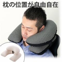 トラベルクッション ボーダー 2段式 携帯用 エアー枕 ネックピロー ( 旅行用枕 エアークッション 旅行グッズ 旅行用品 空気枕 U型
