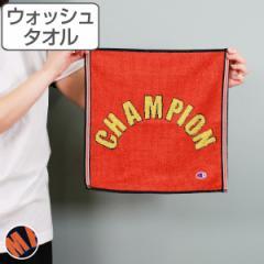 タオル ウォッシュタオル 34×35 チャンピオン エクストリ−ム ( ブランド ハンドタオル Champion スポーツブランド 綿 綿100 綿100%