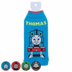 ペットボトルホルダー きかんしゃトーマス カバー ペットボトル 水筒 BOTOCO THOMAS ( トーマス ボトルカバー ホルダー ペットボトルカ