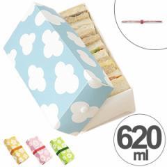 折り畳みランチボックス 一段 620ml ネイチャー スリム 日本製 ( お弁当箱 ランチボックス サンドイッチケース 折りたたみ式 弁当