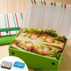 サンドイッチケース 折りたたみ プラスチック製 パーネパッコ チェック ストライプ ( お弁当箱 弁当箱 ボックス 折り畳み ランチボ