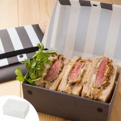サンドイッチケース 折りたたみ プラスチック製 パーネパッコ ドット ストライプ ( お弁当箱 弁当箱 ボックス 折り畳み ランチボッ