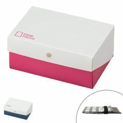 サンドイッチケース 折りたたみ プラスチック製 パーネパッコ 無地 シンプル ( お弁当箱 弁当箱 ボックス 折り畳み ランチボックス