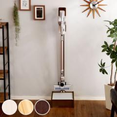 クリーナースタンド 木製 天然木 掃除機 スタンド 収納 立てかけ コードレスクリーナー ( 付属品収納 掃除機用スタンド 掃除機収納 クリ