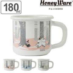 マグカップ 180ml ムーミン ホーロー キャラクター ( 食洗機対応 オーブン対応 カップ マグ 耐熱 MOOMIN 琺瑯 おしゃれ かわいい 北欧