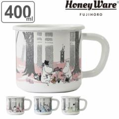 マグカップ 400ml ムーミン ホーロー キャラクター ( 食洗機対応 オーブン対応 カップ マグ 耐熱 MOOMIN 琺瑯 おしゃれ かわいい 北欧