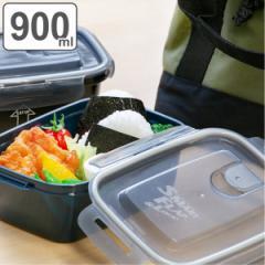 お弁当箱 1段 EAT UP フードコンテナ 900ml ランチボックス ( 弁当箱 保存容器 男子 大容量 レンジ対応 食洗機対応 メンズ 高校生 学生