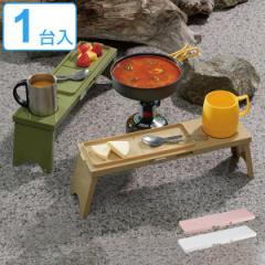アウトドアテーブル PICNO 1台 ( アウトドアテーブル ピクニックテーブル レジャーテーブル 折りたたみ 簡易テーブル 折りたたみテーブ