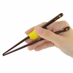 トレーニング箸 しつけ箸 16.5cm 子供用 日本製 ( お箸 木製 持ちやすい 木 天然木 ハシ カトラリー 介護 )