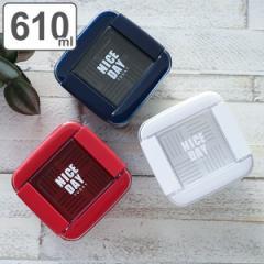 お弁当箱 2段 610ml パッキン一体式 イージーケアランチボックス 深型 ( 弁当箱 ランチボックス 女子 大人 食洗機対応 レンジ対応 抗菌