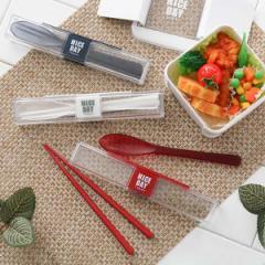 コンビセット とっても強いケース入り スプーン 箸 18cm ( 抗菌加工 箸&スプーン カトラリーセット 食洗機対応 お箸 弁当 お弁当 食洗