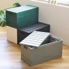 収納ボックス 幅60×奥行30×高さ31cm グリッドコンテナー スタンダード フタ付き ( 収納 コンテナ プラスチック製 収納ケース 積み重ね