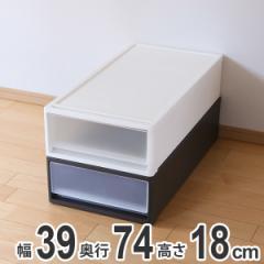 収納ケース ストラ 74-S 幅39×奥行74×高さ18cm 押入れ収納 プラスチック 引き出し 日本製 ( 収納ボックス 収納 ケース ボックス 押入