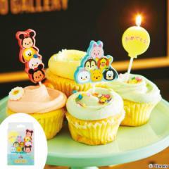 パーティーキャンドル ディズニーツムツム ( キャンドル ローソク ろうそく ケーキキャンドル ケーキ用 キャラクター ディズニー disney