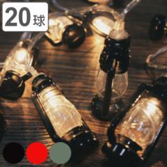 アウトドア ライト 20球 LED ガーランド 長さ3.5m ストリングライト ランタン型 ( 電池式 電球 電飾 飾り LEDライト イルミネーションラ
