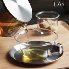 キントー KINTO カップ&ソーサー ティーカップ CAST 220ml 耐熱ガラス製 ステンレスソーサー付 ( ティーカップ カップ コップ
