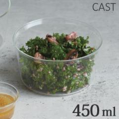 キントー KINTO ボウル 12cm CAST 耐熱ガラス 洋食器 ( 皿 食器 小皿 電子レンジ対応 器 食洗機対応 鉢 カップ デザートカップ サ